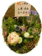 感謝!! 1周年_e0246398_126310.jpg
