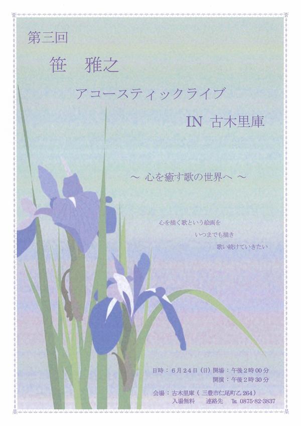 b0186205_854498.jpg