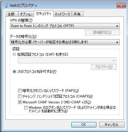 SUSE+XEN で作る pptp サーバ、ノマドワークへの道_a0056607_12384463.jpg