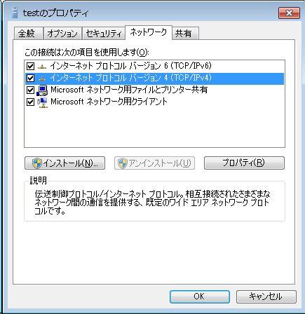 SUSE+XEN で作る pptp サーバ、ノマドワークへの道_a0056607_12403125.jpg