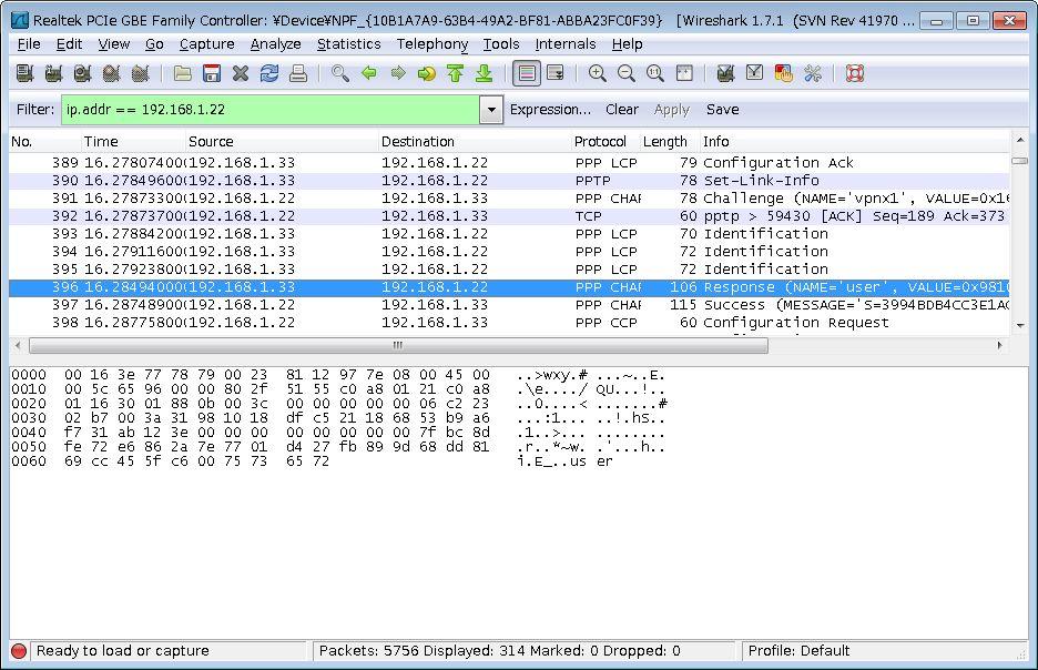SUSE+XEN で作る pptp サーバ、ノマドワークへの道_a0056607_12535685.jpg
