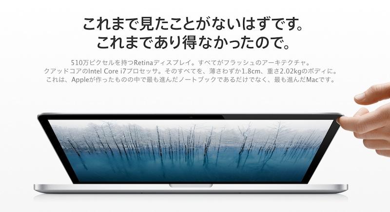 青い池_f0138807_637183.jpg