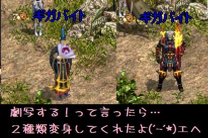 f0072010_23383365.jpg