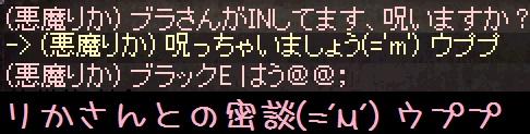 f0072010_23452417.jpg