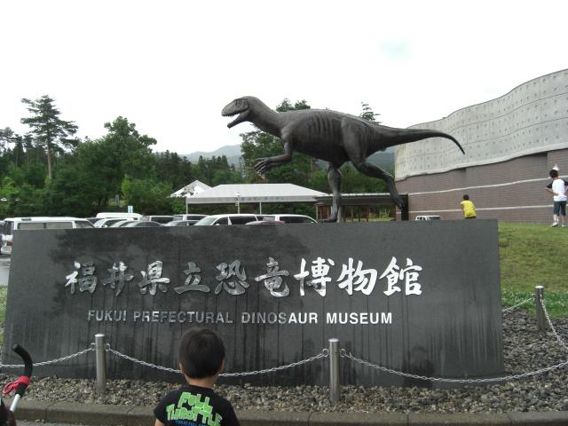 恐竜の世界_f0226713_119515.jpg