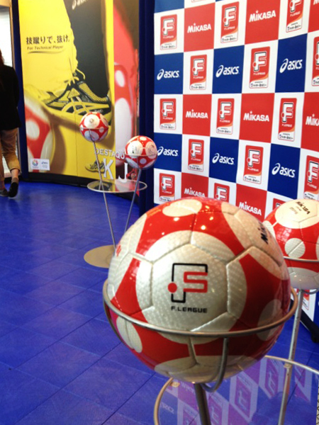 Fリーグ2012シーズン開幕!_a0147314_12215924.jpg