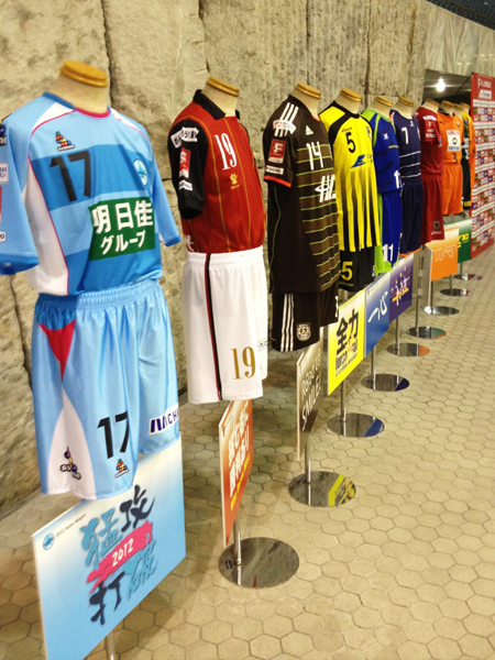 Fリーグ2012シーズン開幕!_a0147314_12235055.jpg