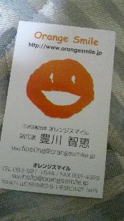 b0062019_11789.jpg