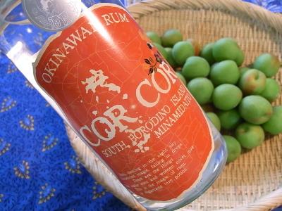 ++2012年の梅酒は・・・++_e0140921_10251863.jpg
