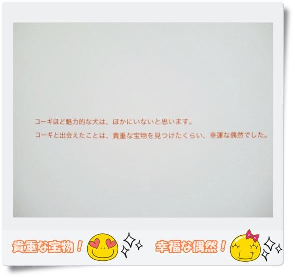 f0182121_14511886.jpg