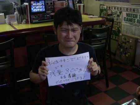 10人目の大馬鹿野郎!_f0229825_143410.jpg