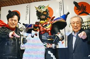 「東北合神ミライガー」のテーマ曲を水木一郎が熱唱!!_e0025035_1421436.jpg