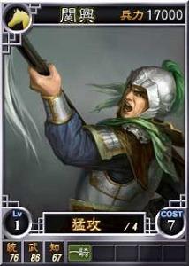 Windows版『三國志12』オンライン対戦用武将カード追加第4弾!_e0025035_14344824.jpg