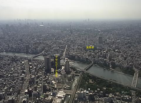 東京スカイツリー_d0156336_11361045.jpg