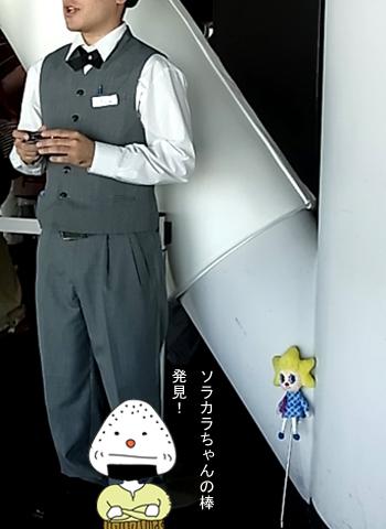 東京スカイツリー_d0156336_11382834.jpg