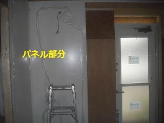 作業8日目_f0031037_20415339.jpg