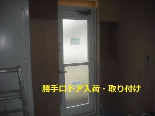 作業8日目_f0031037_2042191.jpg