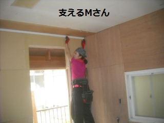作業8日目_f0031037_20422763.jpg
