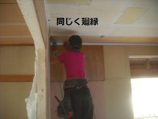 作業8日目_f0031037_20423467.jpg