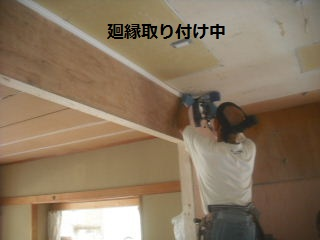 作業8日目_f0031037_2042411.jpg