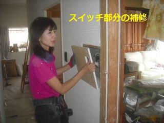 作業8日目_f0031037_20424931.jpg