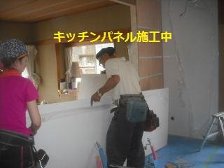 作業8日目_f0031037_2042985.jpg