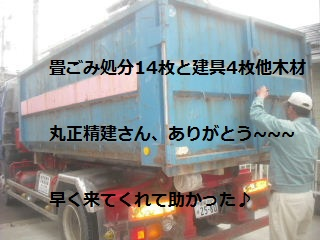 作業8日目_f0031037_2043163.jpg