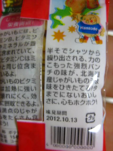 b0123044_681485.jpg