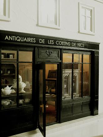 miniature* Antipue shop._e0172847_1054082.jpg