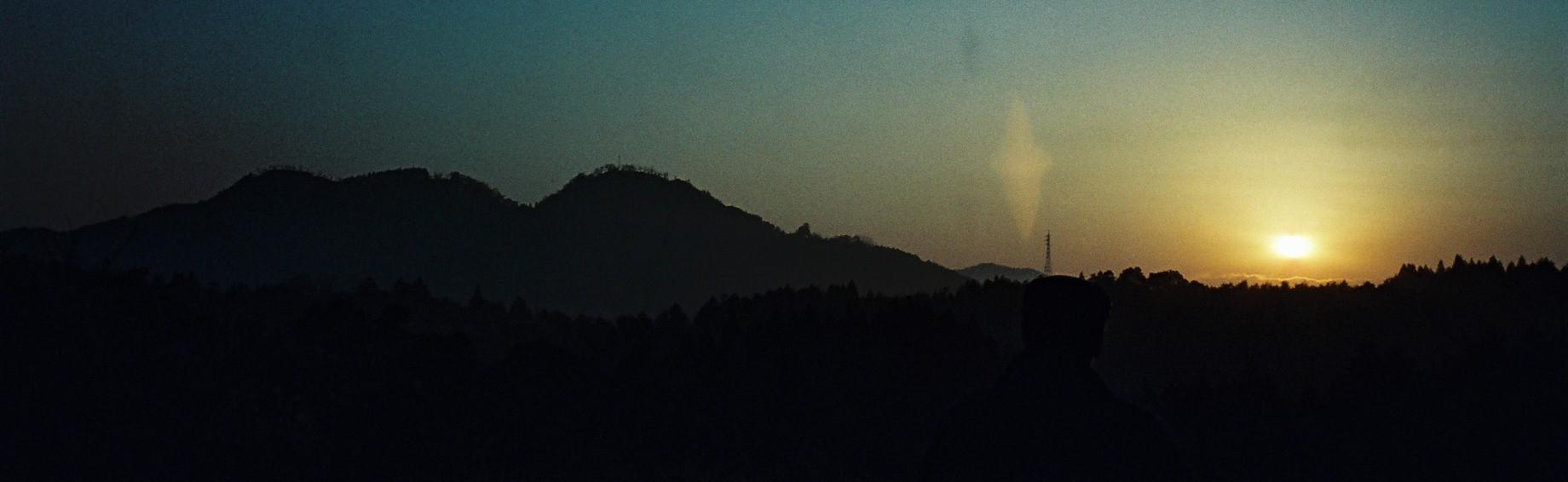 聖なるお山・・「白鹿山」から昇る朝陽_a0174458_15291180.jpg
