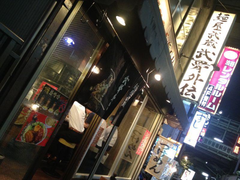 ラーメン☆武蔵_c0151965_2151127.jpg