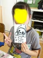 b0140270_8341823.jpg