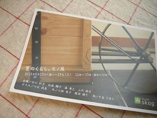 c0227681_1093014.jpg