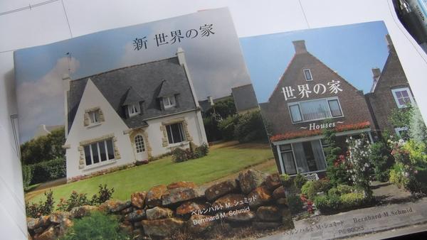 家作り_d0263686_10515.jpg