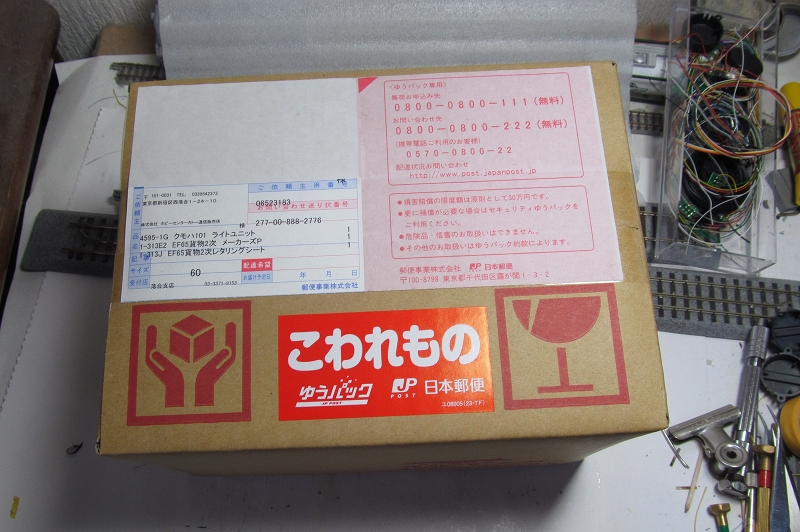 c0035094_1958293.jpg