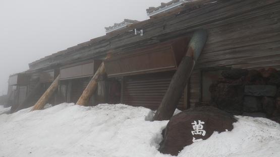 トレーニング・富士山 !_e0111396_1821511.jpg