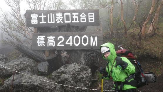 トレーニング・富士山 !_e0111396_182986.jpg