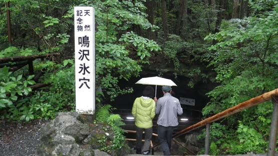 トレーニング・富士山 !_e0111396_1835561.jpg