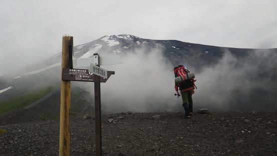 トレーニング・富士山 !_e0111396_1844057.jpg