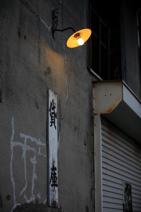 早川倉庫_e0135098_3152764.jpg