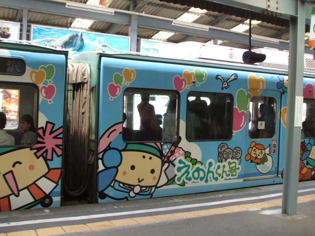 鎌倉へ その1_f0019498_19195676.jpg