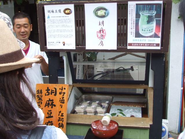 鎌倉へ その2_f0019498_1940025.jpg