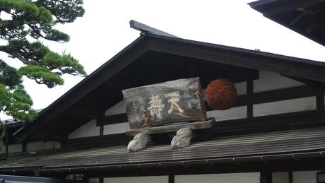 2012.6.16 鳥海の酒蔵「天壽」を楽しむ_c0242406_7484364.jpg