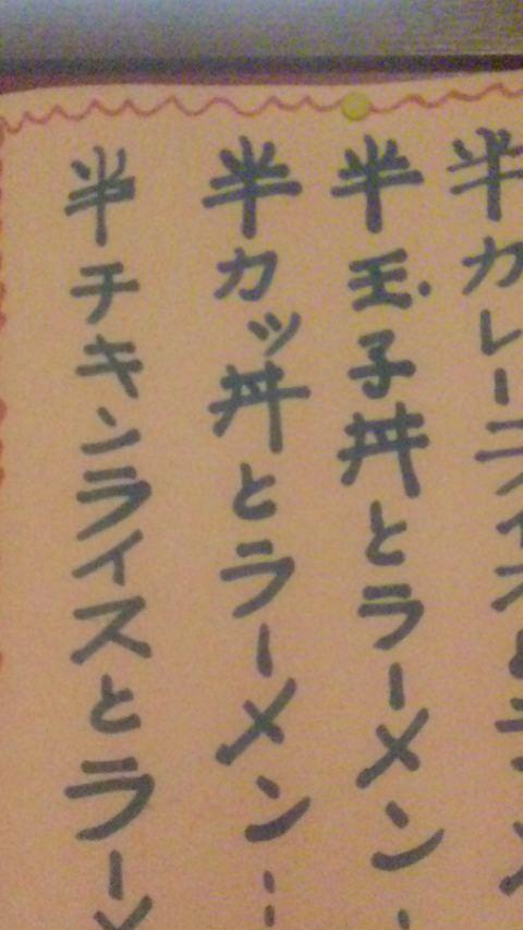あなたには真ん中の文字は何と読めますか?!?_f0010112_9594590.jpg