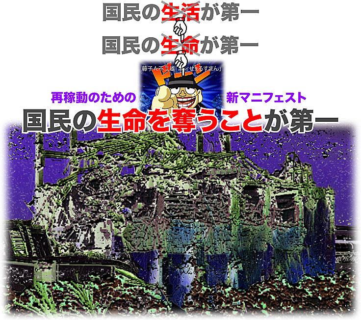 d0263813_5203271.jpg