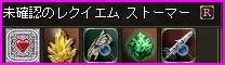 b0062614_0562132.jpg
