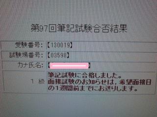 f0232515_0123828.jpg