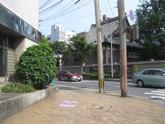 「ゴミ捨て」に~☆_a0125419_1943416.jpg