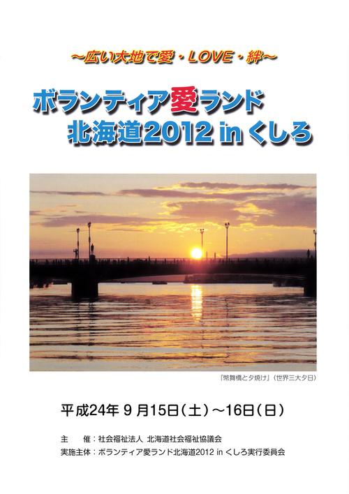 f0202120_935636.jpg