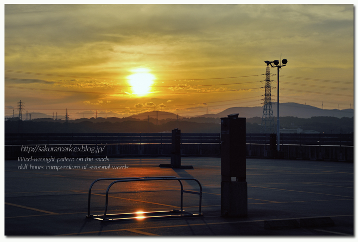 小焼け前の夕空。_f0235723_192292.jpg